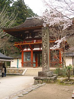 <i>Niōmon</i> Buddhist temple gate