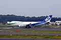 Nippon Cargo Airlines Boeing 747-481F (JA04KZ-34283-1384) (19945901163).jpg