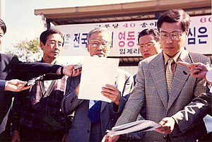 """No Gun Ri massacre - In October 1999, after release of the Associated Press report confirming the No Gun Ri refugee killings, Chung Eun-yong, leader of the survivors committee, reads a petition in Seoul, South Korea, calling for a """"truthful and speedy"""" investigation."""
