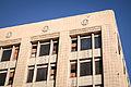 Norton Building-2.jpg