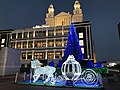 Notre Dam Shimonoseki and illumination of Christmas in front of Shimonoseki Station at night.jpg