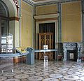 Numismatics Museum in Athens.jpg