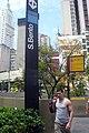 O Banespa famoso e a estação São Bento (2105750153).jpg