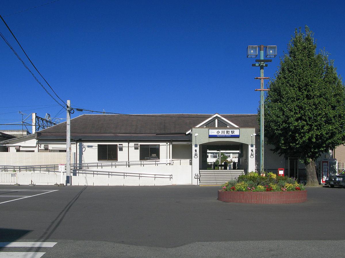 ogawamachi station saitama wikipedia