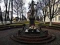 Oginski monument Maladzechna.jpg