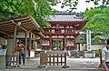 Oka dera(Temple) , 岡寺 - panoramio - z tanuki (1).jpg