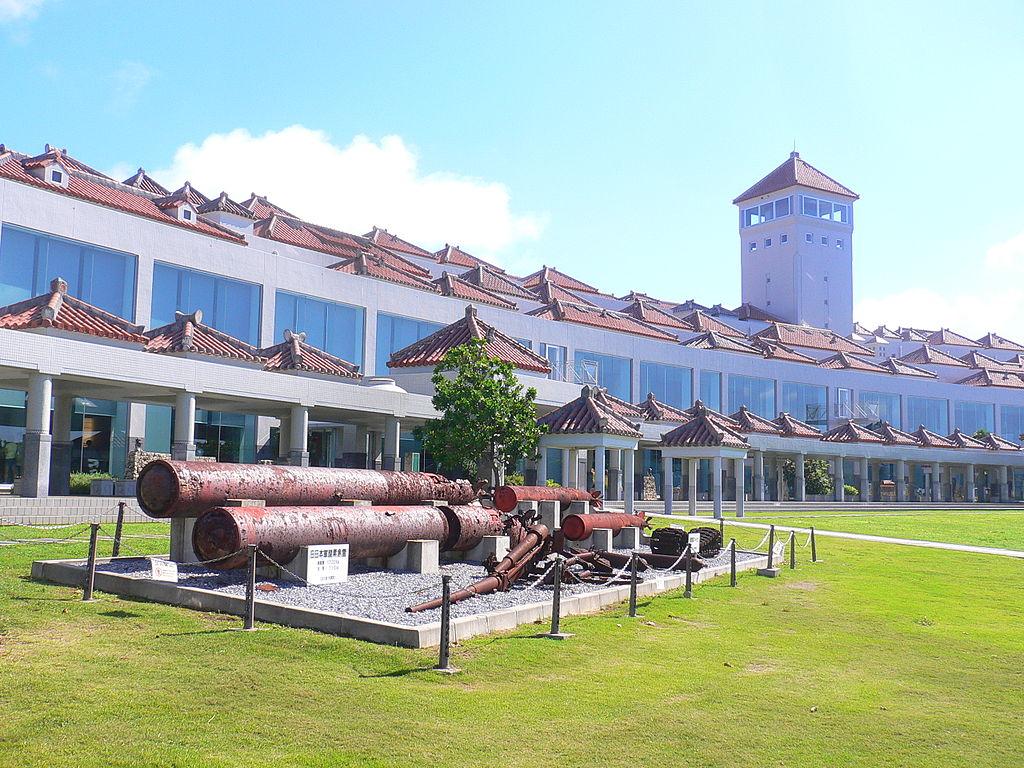 Okinawa prefectural Peace memorial Museum-2007-06-27 2