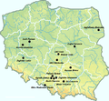 Orange Ekstraklasa 2007-2008.png