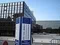 Original Jean Monnet building, April 2009.jpg