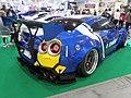 Osaka Auto Messe 2020 (209) - MINION-GOH.jpg
