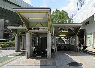 Nodahanshin Station Metro station in Osaka, Japan