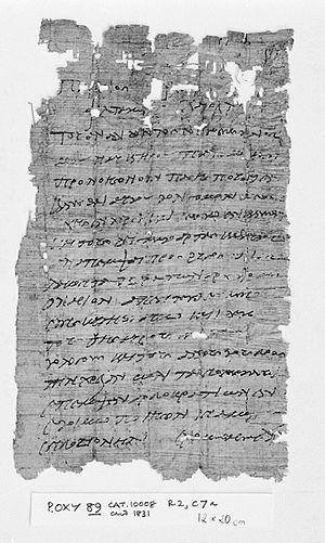 Papyrus Oxyrhynchus 89 - P. Oxy. 89