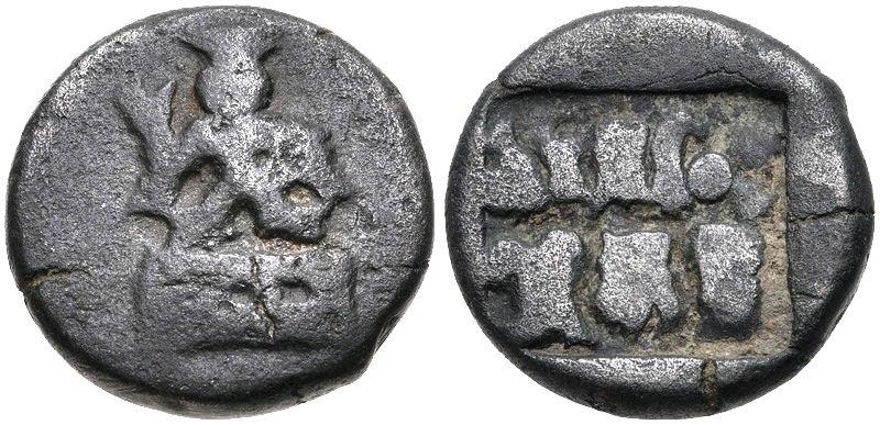 Panchalas of Adhichhatra