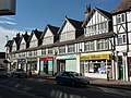 Parade of shops, Aldwick Road - geograph.org.uk - 1510796.jpg