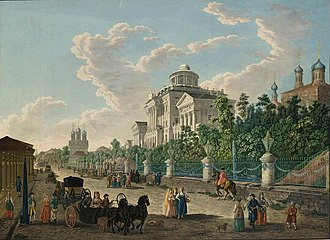 Pashkov House - The Pashkov House in the 18th century (a lithograph by Gerard Delabart)
