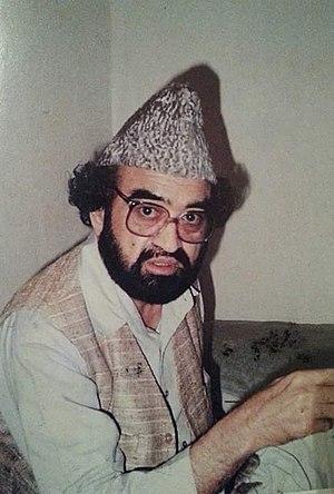 Peer Syed Ghulam Moinuddin Gilani.jpg