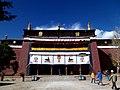 Pelkor Chode Monastery Gyantse Tibet China 西藏 江孜 白居寺 - panoramio (3).jpg