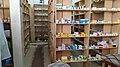 Pharmacy in cameroun.jpg