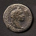 Philipopolis Numismatic Society collection 1.2A Domitian.jpg