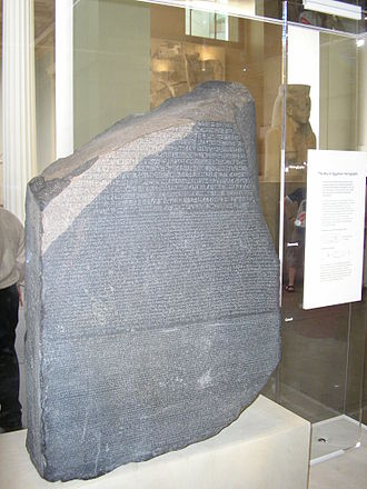 Epigraphy - The Rosetta Stone in the British Museum