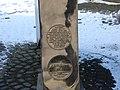 Piemineklis Pauls Valdens 1863-1957, (2003. tēln. A.Vārpa, arh. A.Heinrihsons), A.Kronvalda bulvāris 4, Rīga, Latvia - panoramio.jpg