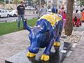 PikiWiki Israel 29001 Art of Israel.jpg