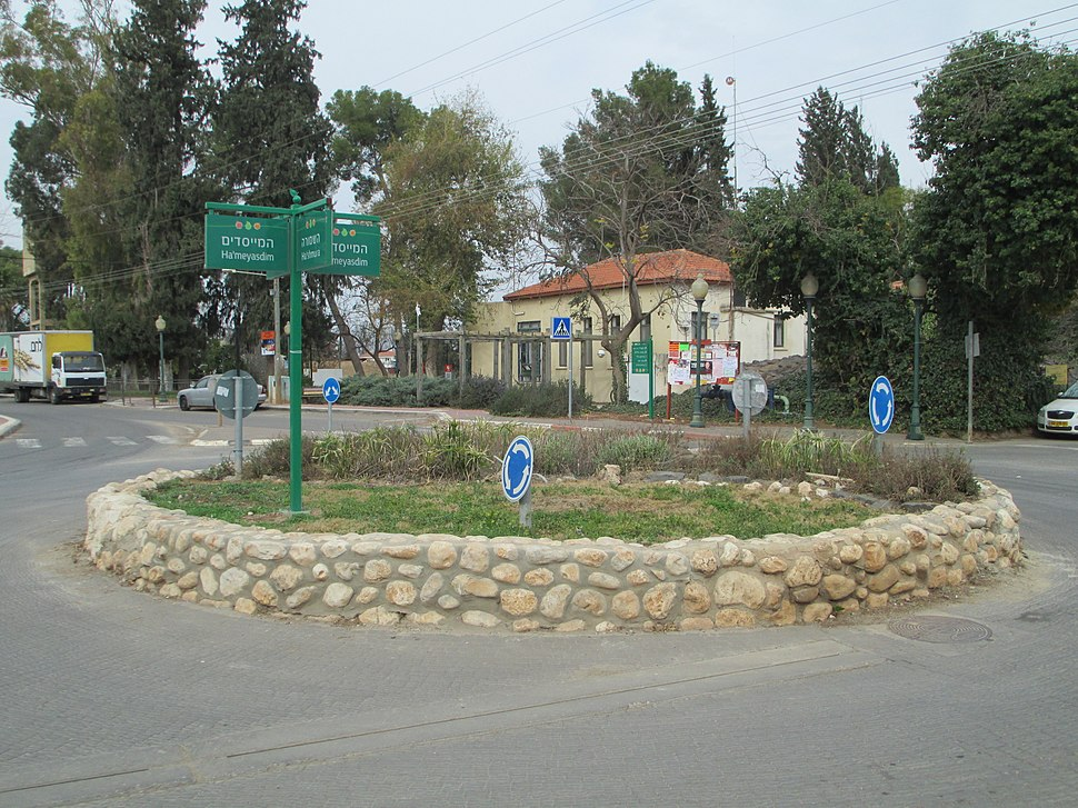 PikiWiki Israel 34488 Yesud Hamaala