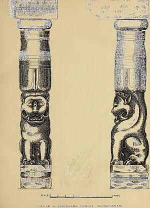 Devanahalli - Image: Pillar in Someshwara Temple, Gangavaram