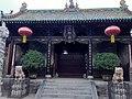 Pingyao, Jinzhong, Shanxi, China - panoramio (27).jpg
