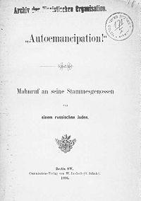"""שער החוברת """"אוטואמנציפציה!"""" בגרמנית, 1882"""