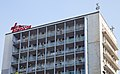 Pirogov Hospital Sofia 2012 PD 08.jpg