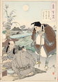 Poet-Basho-and-Moon Festival-Tsukioka-Yoshitoshi-1891.png