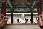 Pohyun Temple - Myohyang Mountain, North Korea (10390564534).jpg