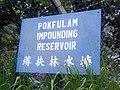 Pokfulam Reservoir 1.jpg