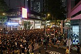 Police Headquarters protest 20190626.jpg