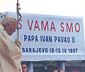 Pope John Paul II in Bosnia 1997e.jpg