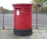 Post box at Central Park, Liscard.jpg