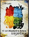 Postal stamps 45 years Academy of arys.jpg