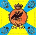 Postanovleniye Znamya Leyb-gvardii Grenaderskogo polka 1813.jpg