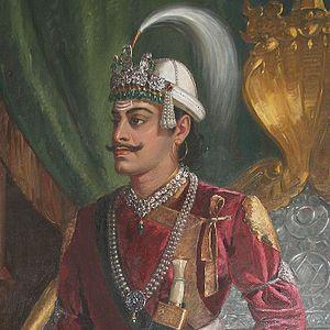 Shah dynasty - Image: Pratap Singh Shah