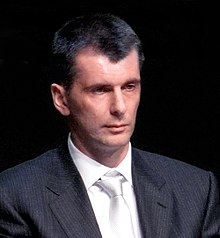 Description de l'image  Prokhorov2009.jpg.