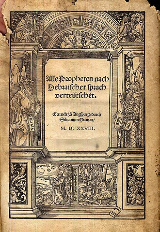 Hans Denck - Alle Propheten, 1528 edition title page.