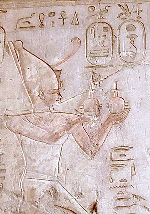Psamtik I - Relief of Psamtik I making an offering to Ra-Horakhty (Tomb of Pabasa)