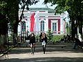 Public Park in Vladimir - Russia.JPG