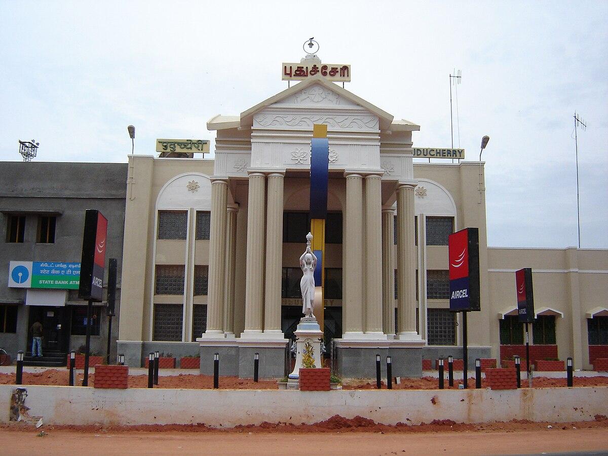 Puducherry Railway Station