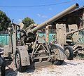 QF-3.7inch-AA-gun-batey-haosef-1-1.jpg