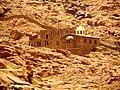 Qesm Sharm Ash Sheikh, South Sinai Governorate, Egypt - panoramio (18).jpg