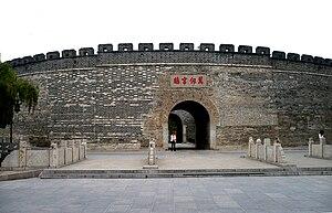 Qufu - Qufu's south gate