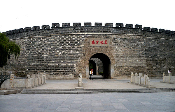 qufu muslim This small group tour will take you to visit the most prosperous capital in ancient china – xi'an, the east end of ancient silk road you will visit the 8th wonder of the world – the.