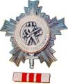 R31-yo0374-Orden-Narodne-armije-sa-srebrnom-zvijezdom.png